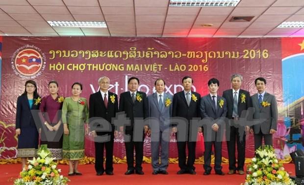 Ouverture de la foire commerciale Vietnam-Laos 2016 hinh anh 1