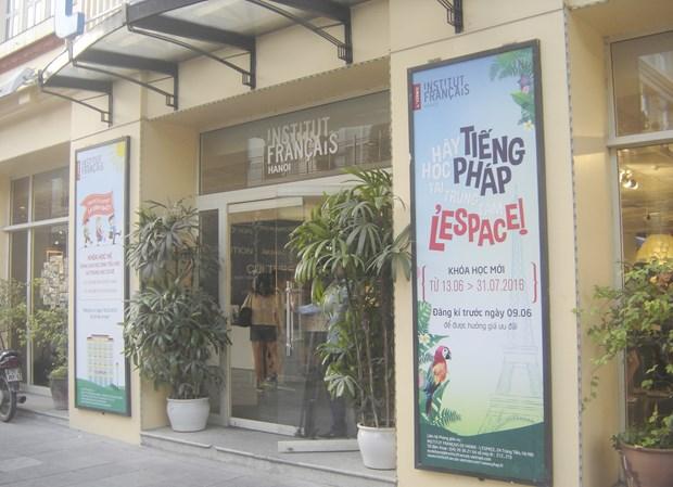 L'Espace - lieu de promotion de la culture francaise au cœur de Hanoi hinh anh 1