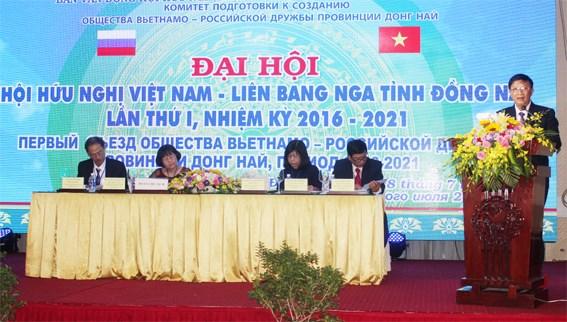 Creation de l'Association d'amitie Vietnam-Russie de Dong Nai hinh anh 1