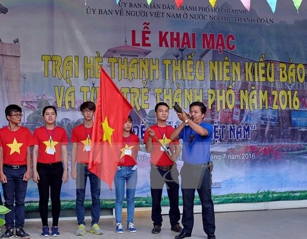 Ouverture du camp d'ete de Ho Chi Minh-Ville 2016 hinh anh 1