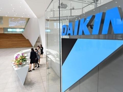 Daikin investit plus de 96 millions de dollars au Vietnam hinh anh 1