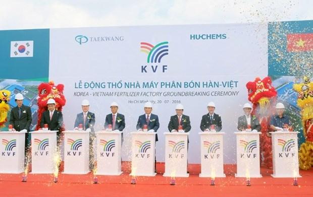 Mise en chantier d'un projet sud-coreen de 60 millions de dollars a Ho Chi Minh-Ville hinh anh 1