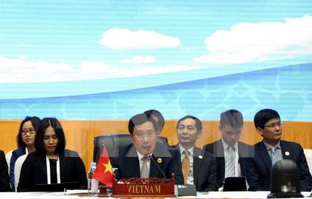 Le 9e Conference des ministres des AE Mekong-Japon au Laos hinh anh 1