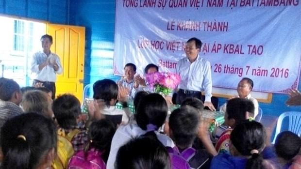 Inauguration d'une ecole pour les enfants Viet kieu au Cambodge hinh anh 1