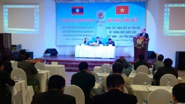 Kon Tum acheve le travail de densification des bornes frontalieres Vietnam-Laos hinh anh 1