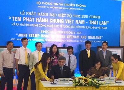 Publication d'une collection de timbres commune Vietnam-Thailande hinh anh 1