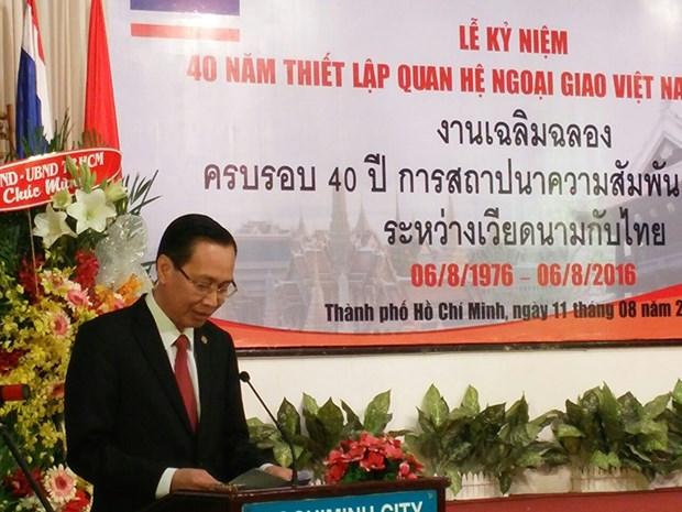 Celebration des 40 ans des relations diplomatiques Vietnam-Thailande a Ho Chi Minh-Ville hinh anh 1