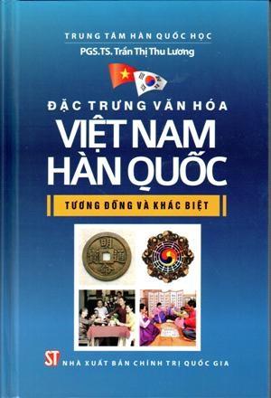 Les cultures vietnamienne et sud-coreenne sous toutes les coutures hinh anh 1