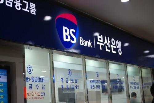 La banque sud-coreenne de Busan ouvre une filiale a Ho Chi Minh-Ville hinh anh 1