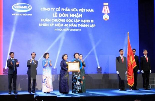 Vinamilk celebre le 40e anniversaire de sa fondation hinh anh 1