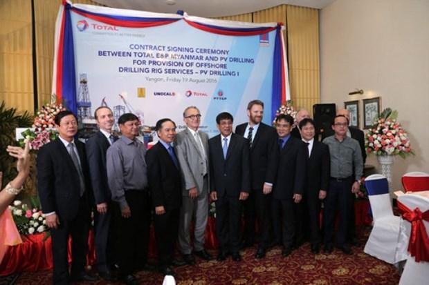 PV Drilling fournira une plate-forme de forage petrolier au Myanmar hinh anh 1