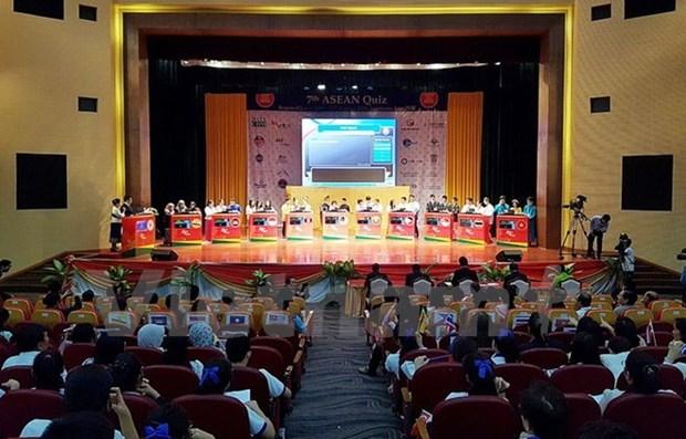 Le Laos remporte le premier prix du 7e concours regional Quiz de l'ASEAN hinh anh 1