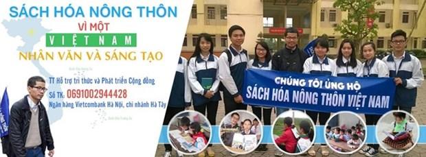 L'UNESCO prime le programme « Des livres pour les zones rurales » du Vietnam hinh anh 3