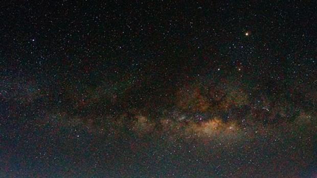 Un musee d'astronomie du Vietnam ouvrira fin 2017 hinh anh 1