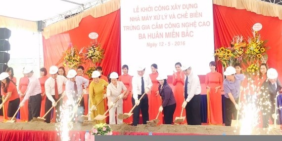 Une femme vietnamienne honoree par la FAO hinh anh 1