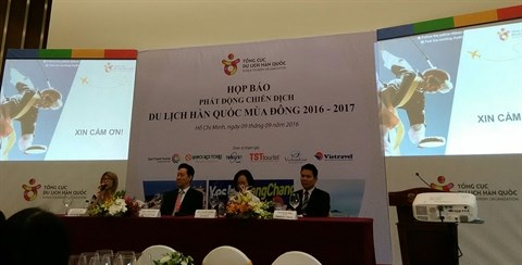 Une campagne pour promouvoir le tourisme en Republique de Coree hinh anh 1