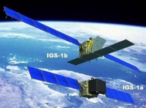 Le Japon fournira un satellite d'observation terrestre au Vietnam hinh anh 1
