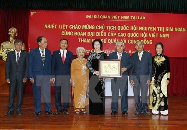 La presidente de l'AN du Vietnam rencontre le leader du Parti populaire revolutionnaire du Laos hinh anh 2
