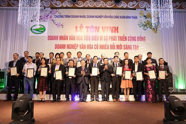 Le 10 novembre, Journee de la culture d'entreprise du Vietnam hinh anh 1
