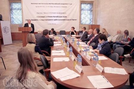 Symposium sur la Mer Orientale en Russie hinh anh 1
