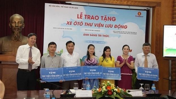 Des bibliotheques ambulantes offertes a 5 provinces hinh anh 1