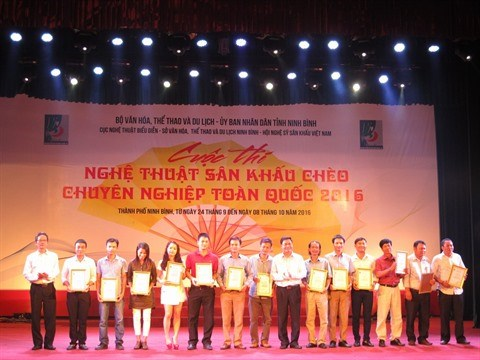 Ninh Binh : 47 medailles d'or au concours national d'art scenique de cheo 2016 hinh anh 1