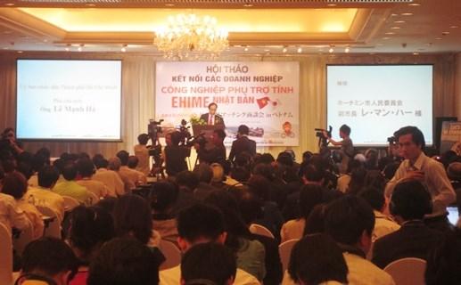 Le Vietnam cherche a attirer des investisseurs japonais dans l'industrie auxiliaire hinh anh 1