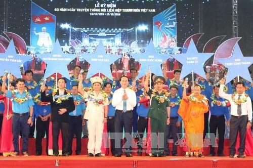 60e anniversaire de la Journee traditionnelle de la Federation de la Jeunesse du Vietnam hinh anh 2