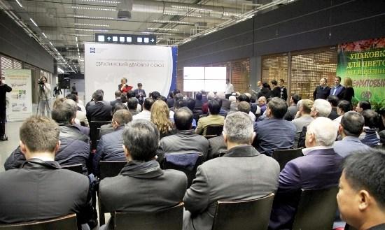 Inauguration d'un espace d'exposition commerciale du Vietnam au centre Food City a Moscou hinh anh 1