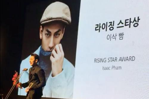 Un artiste vietnamien gagne le prix « Rising star award» du Festival du film de Busan 2016 hinh anh 1