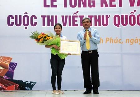 Le Vietnam lance le 46e concours de l'UPU hinh anh 1