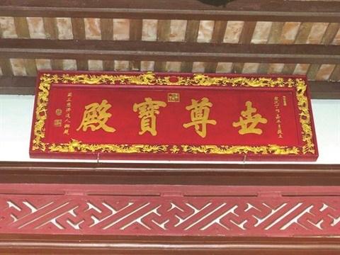L'aventure d'une tablette signee du 8e roi Nguyen hinh anh 1