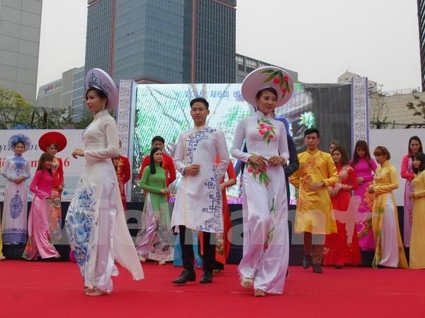 Le 6e Festival de la culture vietnamienne et la Journee vietnamienne du travail en R. de Coree hinh anh 1