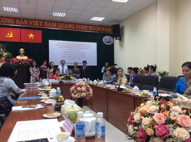 Les femmes de Ho Chi Minh-Ville et de Vientiane renforcent leur cooperation hinh anh 1