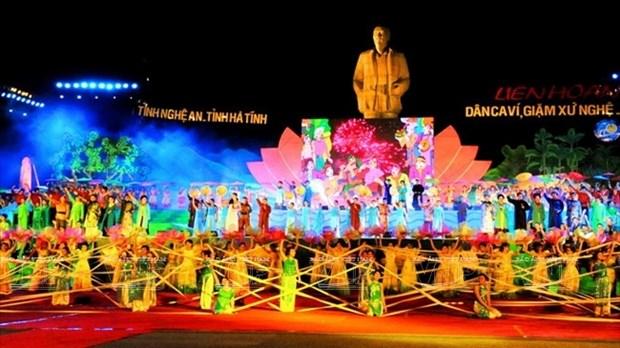 Festival du chant folklorique