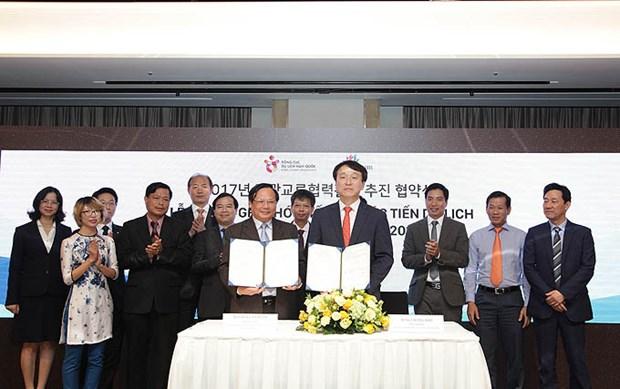 Vietnam-R. de Coree : protocole d'accord sur la cooperation dans le tourisme hinh anh 1