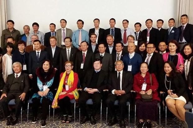 Forum de promotion du commerce et de l'investissement en Allemagne hinh anh 1