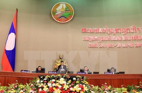 Ouverture de la 2e session de l'Assemblee nationale laotienne (8e legislature) hinh anh 1