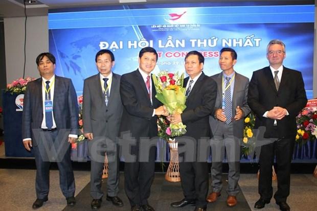 Premier congres de l'Union des associations des Vietnamiens en Europe hinh anh 1