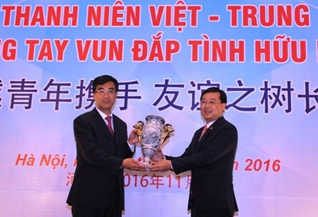 Renforcement des relations entre les jeunes vietnamiens et chinois hinh anh 1