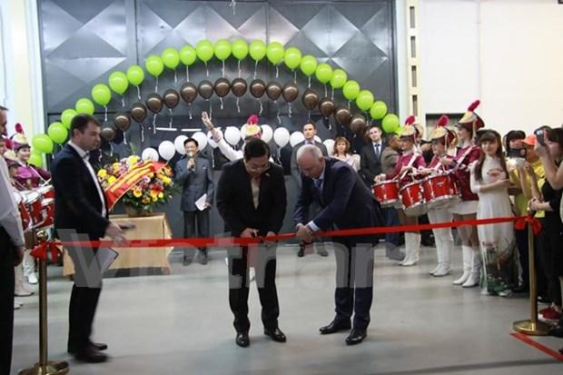 Inauguration d'une zone de l'industrie legere du Vietnam en Russie hinh anh 1
