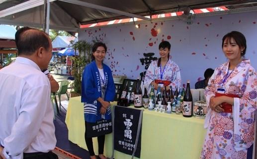 Ouverture du deuxieme echange culturel et commercial Vietnam-Japon a Can Tho hinh anh 1