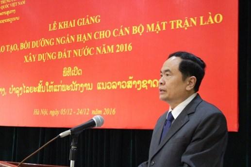 Ouverture du cours de perfectionnement au profit de cadres laotiens hinh anh 1
