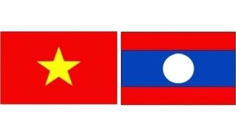 Concours de composition de chansons glorifiant les bonnes relations Vietnam - Laos hinh anh 1