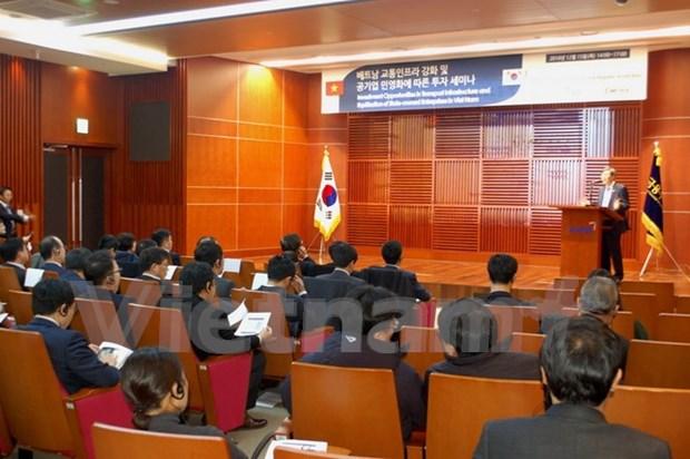 Reforme economique au Vietnam et opportunites pour les investisseurs sud-coreens hinh anh 1