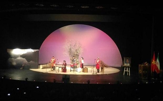 Ouverture de la Semaine culturelle du Vietnam a Teheran hinh anh 1