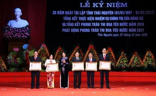 La province de Thai Nguyen fete son 20e anniversaire hinh anh 1