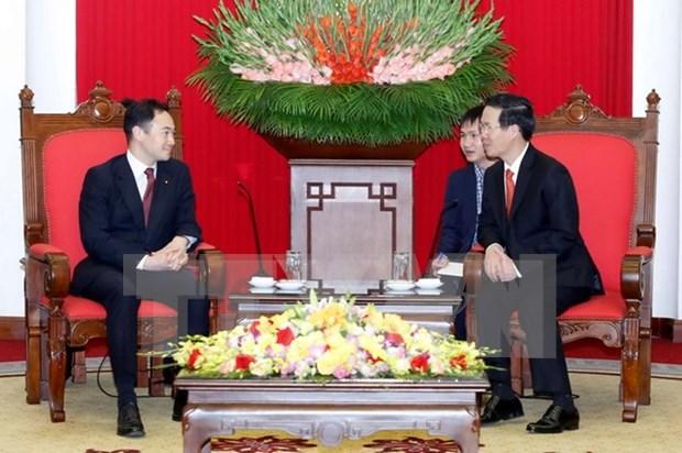 Renforcer les echanges entre les jeunes deputes vietnamiens et japonais hinh anh 1