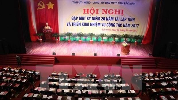 Bac Ninh positionnee pour devenir une ville intelligente hinh anh 1