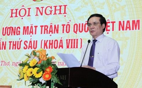 Lancement d'un concours journalistique sur la lutte contre la corruption hinh anh 1